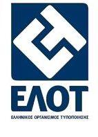 logo elot1